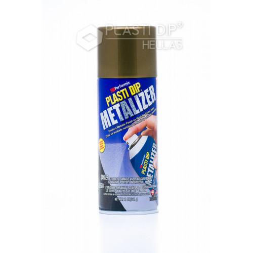 Plasti Dip Bright Gold Metalizer