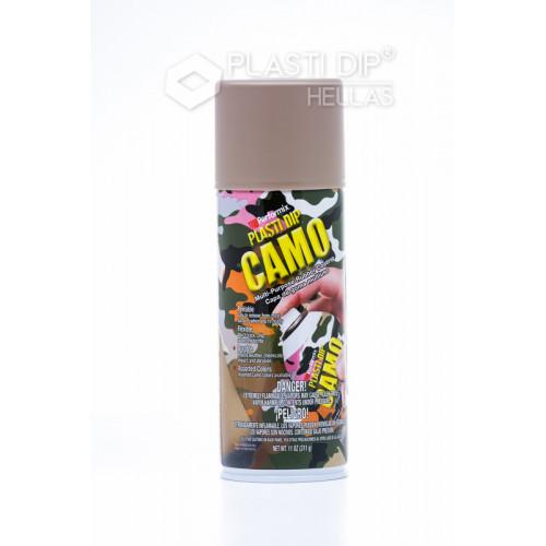 Plasti Dip Camo Τan