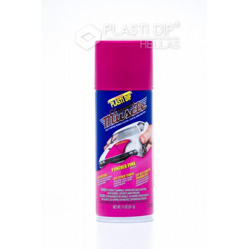 Plasti Dip Panther Pink