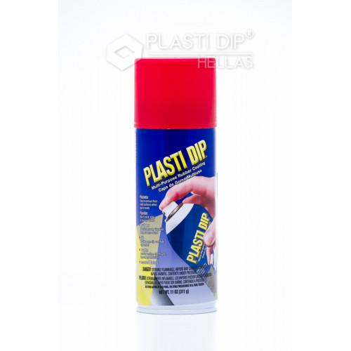 Plasti Dip Red