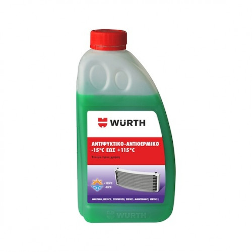 Wurth Αντιψυκτικό -15 βαθμών ΠΡΑΣINO 1L