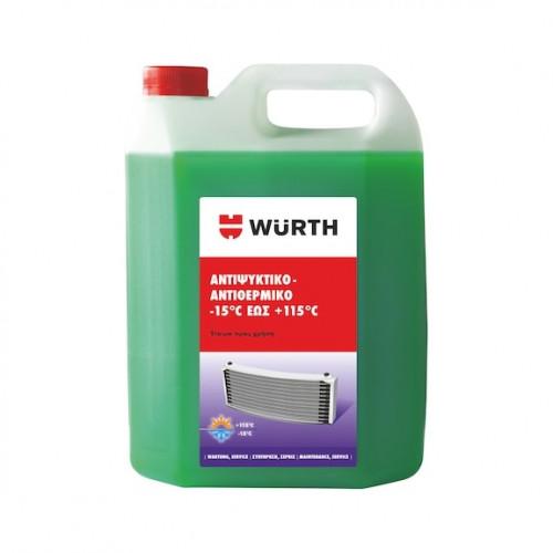 Wurth Αντιψυκτικό -15 βαθμών ΠΡΑΣINO 4L