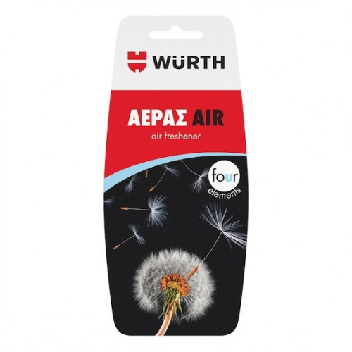 Wurth Αρωματικό Air