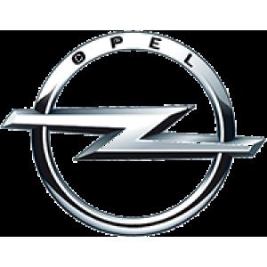 ΑΝΤΑΛΛΑΚΤΙΚΑ Opel