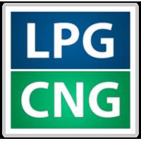 Πρόσθετα LPG - Υγραερίου