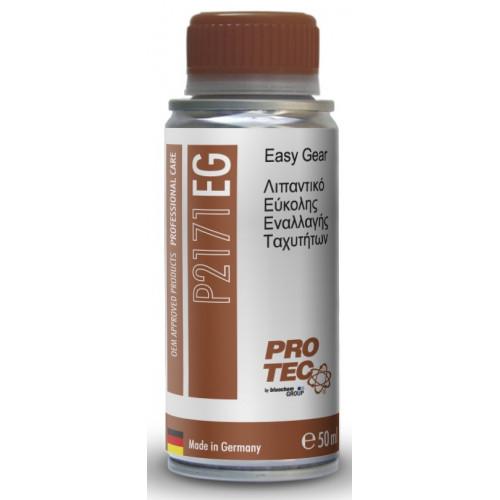 PROTEC-P2171 Easy Gear Protec - Λιπαντικό εύκολης εναλλαγής ταχυτήτων 50ml
