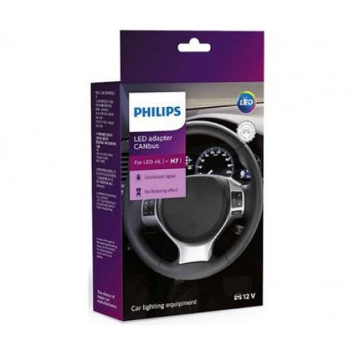 Αντάπτορες Συστήματος Canbus Philips για H7 Led 12V